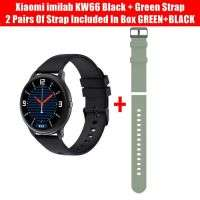 Buy Xiaomi IMILAB KW66 Smart Watch in Pakistan