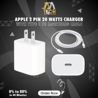 Branded Charger 20W PD Support For IPHONE/IPAD + TYPE C To Lightning Cable 1M | 2 Pin |