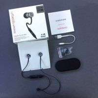 UR BEATS WIRELESS BLUETOOTH HANDSFREE 4.4V