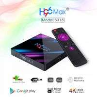 H96 Max 4K Android Box | Quad/4GB/32GB/Android 9 |