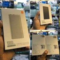 Mi Power Bank 3 10000mAh Original SILVER