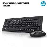 HP Wireless Keyboard Mouse Combo CS700 (High Copy)