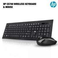 HP Wireless Keyboard Mouse Combo CS700 (High Copy)