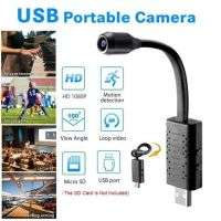 USB GNOOSE NECK WIFI CAMERA APP V380 PRO HD 1080P 2MP