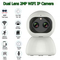 WiFi Security Camera Dual-Lens Indoor Surveillance IP Camera 1080P
