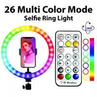 RING LIGHT SPEED-X 26CM 26 COLOR RGB RING LIGHT WITH REMOTE
