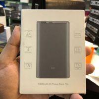 Mi Power Bank Pro 10000mAh |Grey 100% Original|