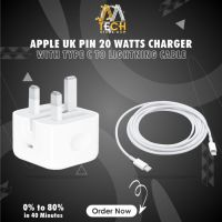 Branded Charger 20W PD Support For IPHONE/IPAD + TYPE C To Lightning Cable 1M | 3 Pin |